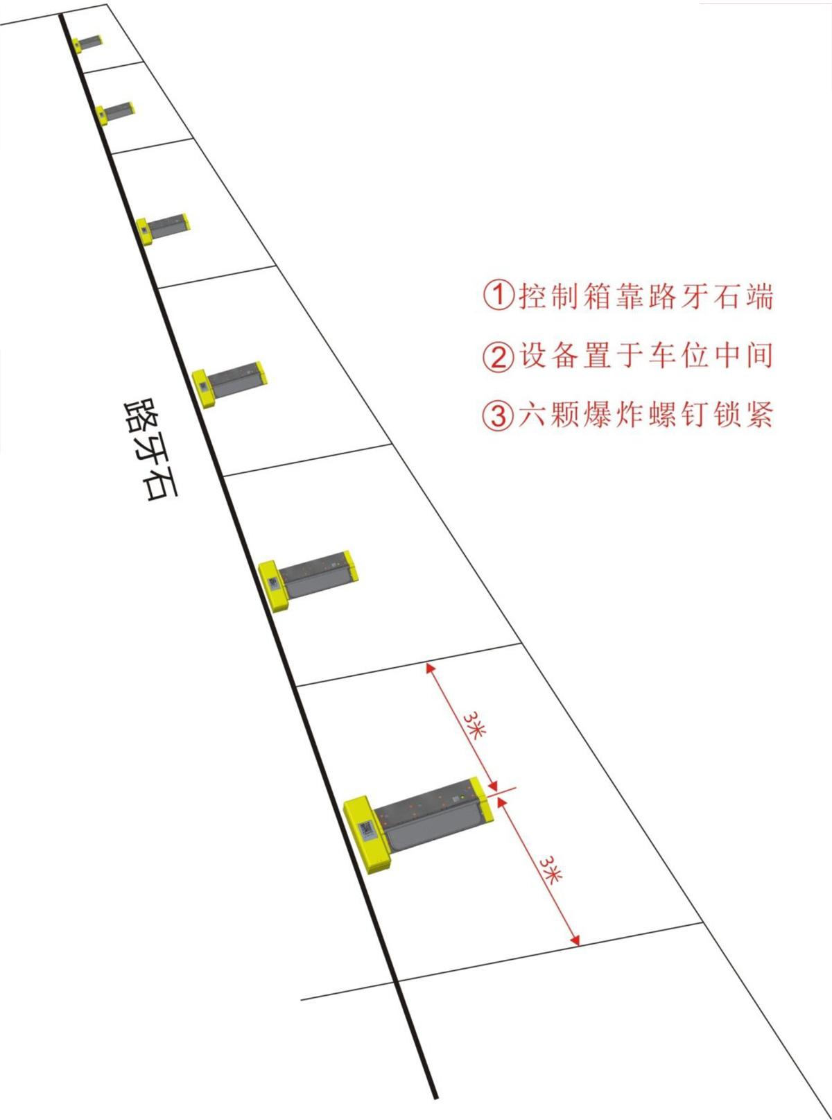 浙江易捷停車服務有限公司